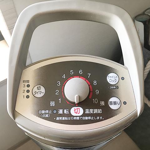 heater_05.jpg
