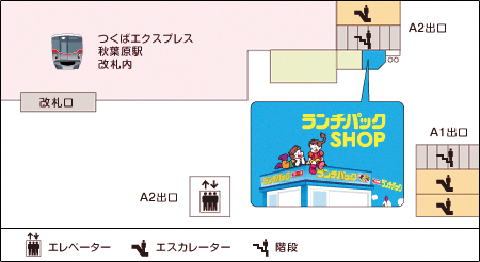 img_akihabara_map.jpg