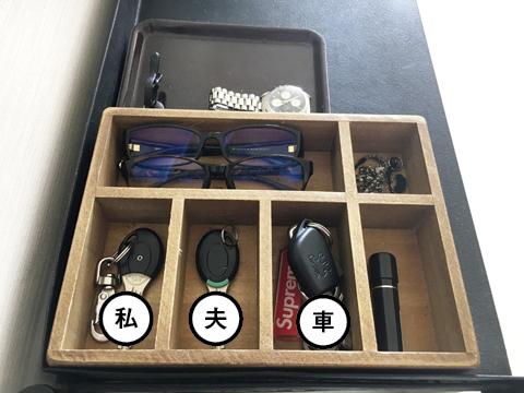 key_new.jpg