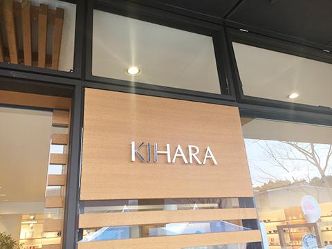 kihara_11.jpg