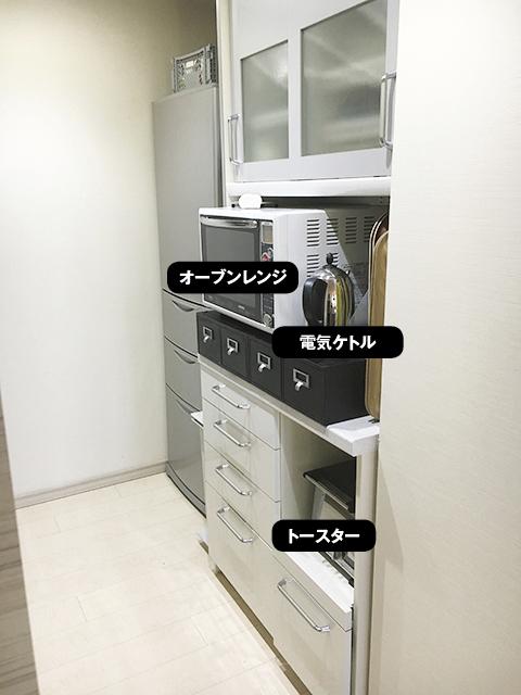 kitchenkaden_01.jpg