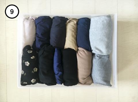 my_closet_9.jpg