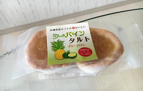 okinawa_plus0929_03.jpg