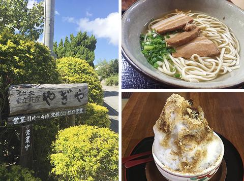 okinawa_south_23.jpg