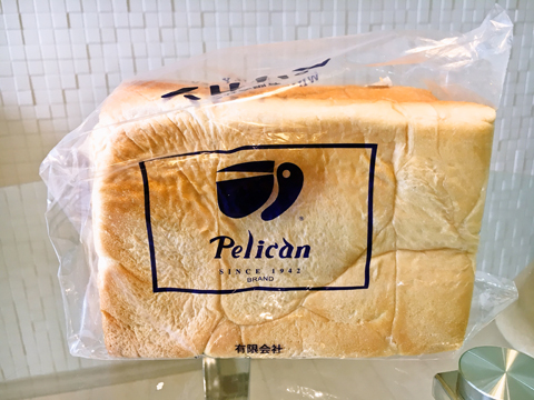 pelican_3.jpg