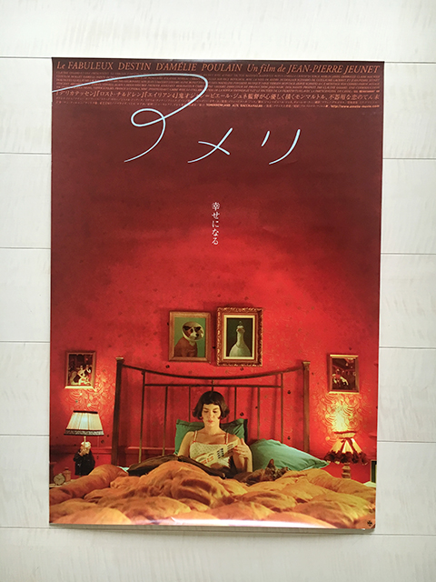 poster_bed_31.jpg