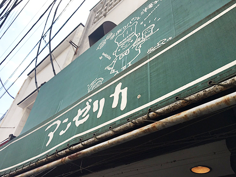 shimokita_03.jpg