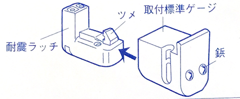 taishinracchi_01.jpg