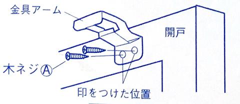 taishinracchi_05.jpg