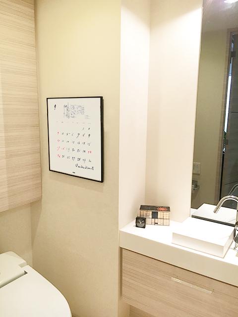 toilet_calendar.jpg