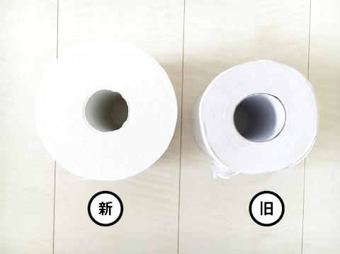toiletpaper_002.jpg