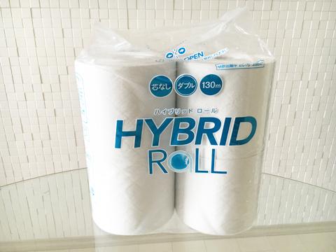 toiletpaper_003.jpg