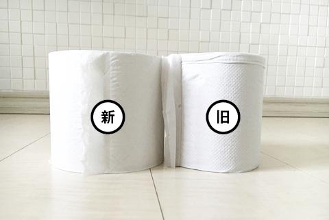 toiletpaper_009.jpg