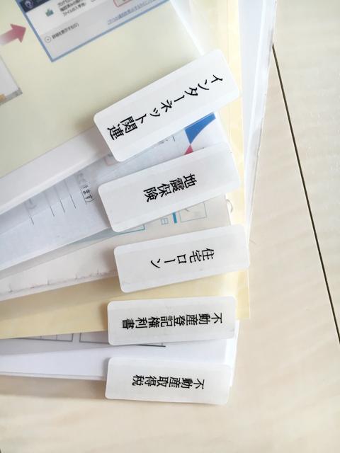 torisetsu_002_2.jpg