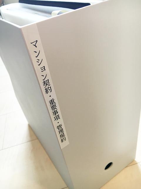 torisetsu_003.jpg