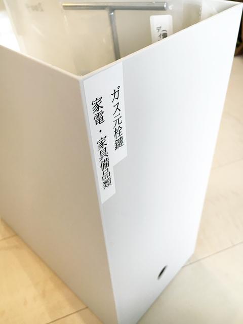torisetsu_006.jpg