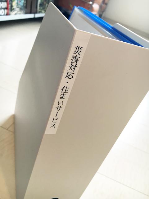 torisetsu_007.jpg