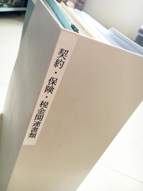 torisetsu_008.jpg