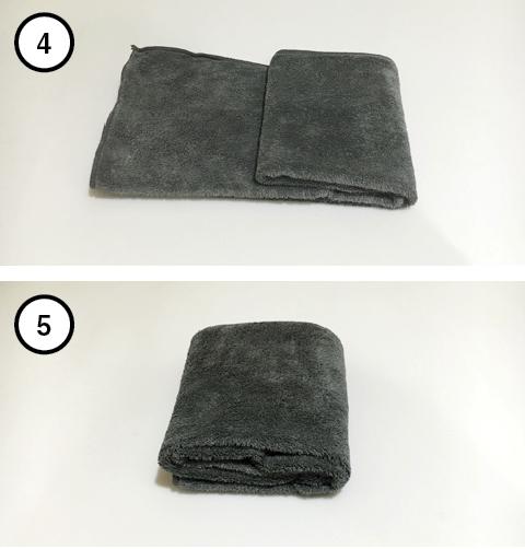 towel_002.jpg