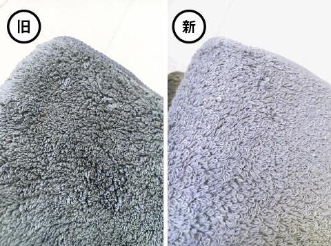 towel_change_01.jpg