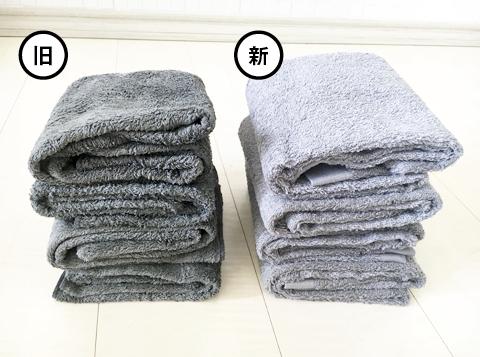 towel_change_02.jpg