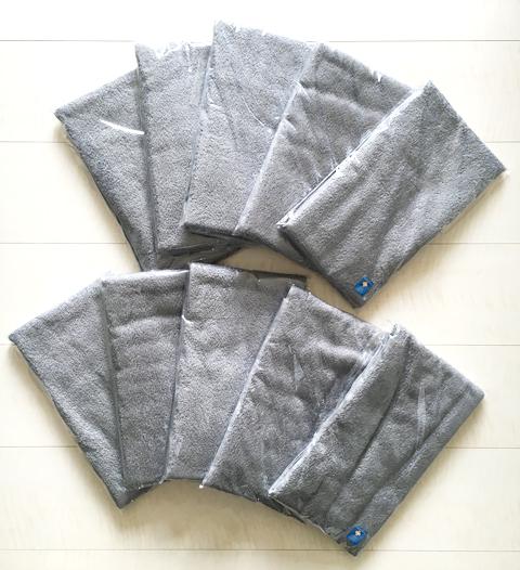 towel_change_06.jpg