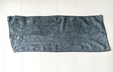 towel_change_08_1.jpg