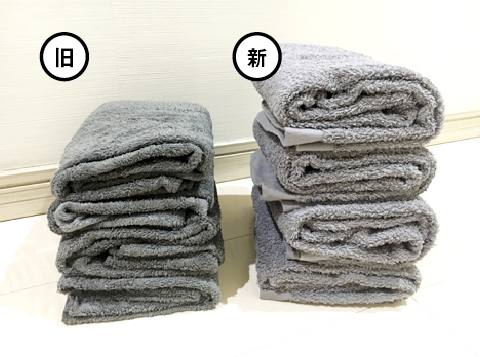 towel_change_09.jpg