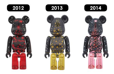 xmasbear_2012-2014.jpg