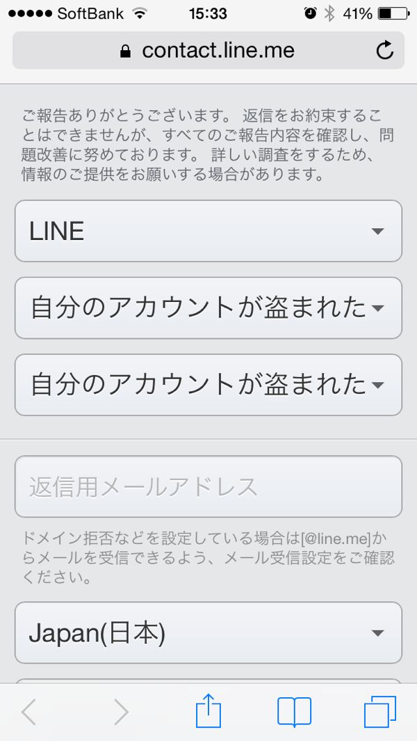 rblog-20140709153437-00.jpg