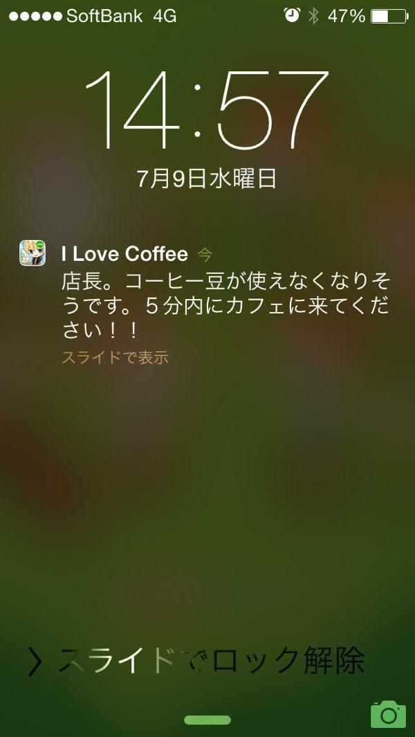 rblog-20140709155735-00.jpg