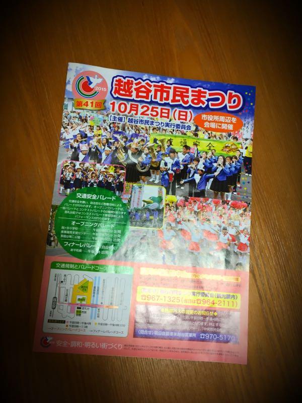 rblog-20151013175524-00.jpg