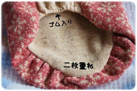 マロンちゃんちのカウプレ服No2 (3)