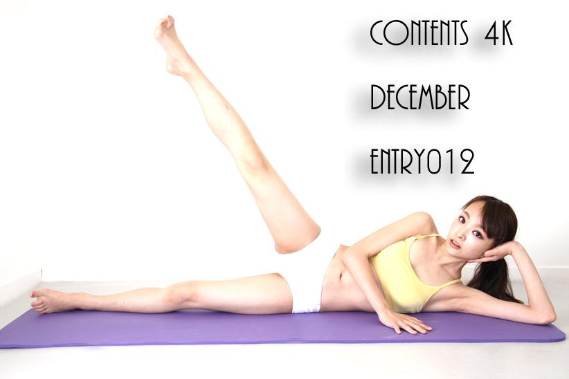 december-entry012-.jpg
