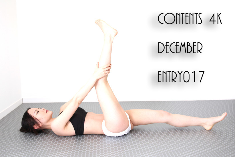 december-entry017-.jpg