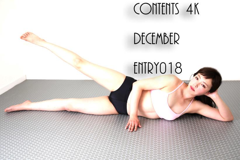 december-entry018-.jpg