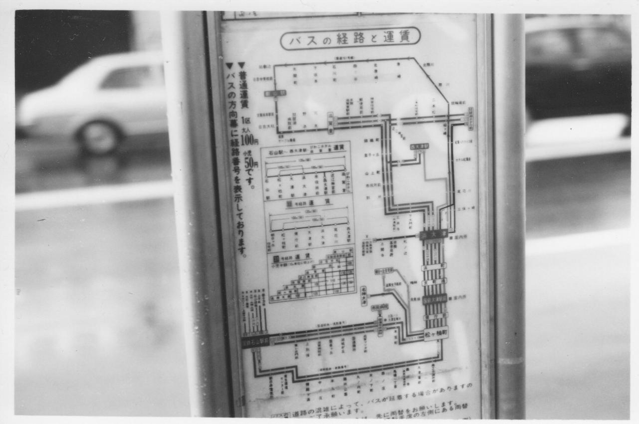 大津市北部路線図
