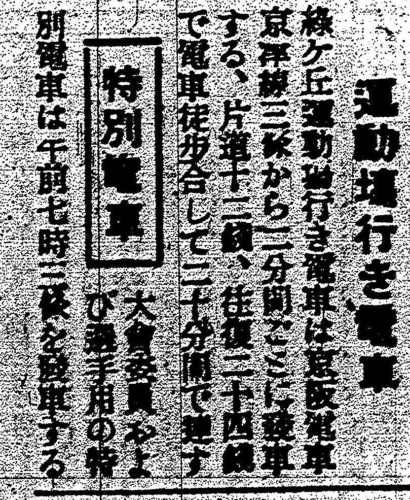 CCI20151114_00001b.jpg