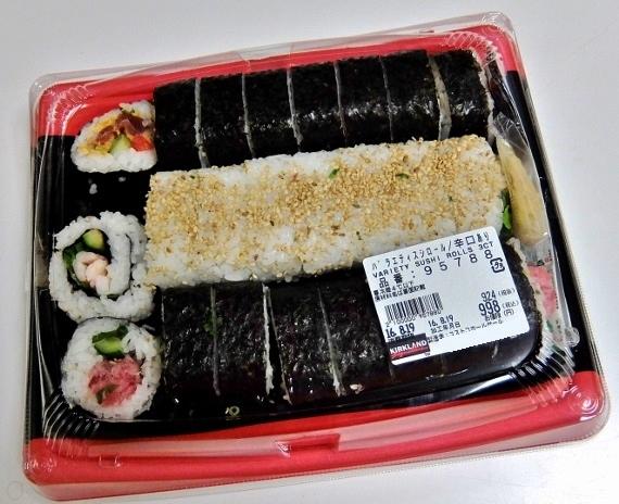コストコ ◆ バラエティ寿司ロール3本セット 998円也 ◆