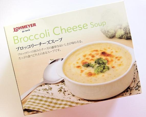 コストコ ◆LM ブロッコリーチーズスープ 928円也◆