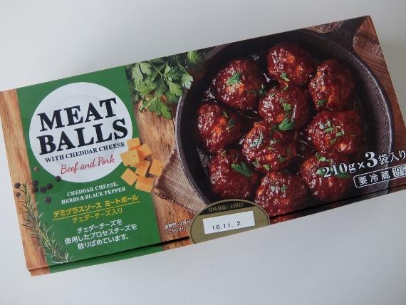 コストコ ◆Matballs W/Chese 968円也◆  伊藤ハム ミートボール チェダーチーズ入り デミグラスソース