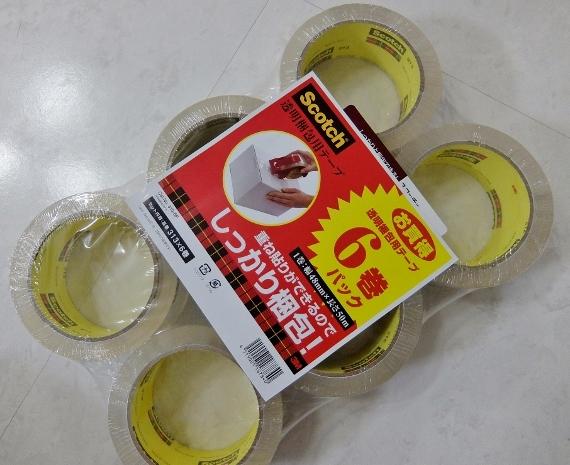 コストコ ◆ 3M 梱包詰替 6PK 698円也 ◆