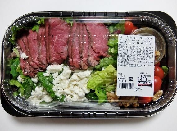 コストコ ◆ ローストビーフサラダ 1,480円也 ◆