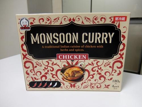 コストコ Monsoon Curry 1,198円也 カレー