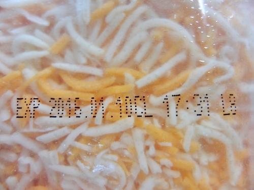 コストコ メキシカン シュレッド チーズ 1,688円也