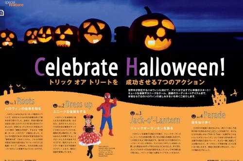ザ・コストコ・コネクション Autumn 2015
