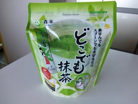 コストコ 抹茶 新商品 円