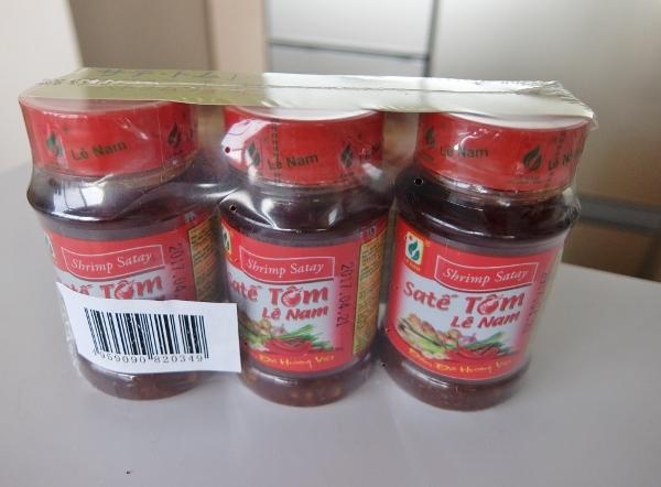 ベトナム ラー油エビ味 778円也 コストコ サテ・トム