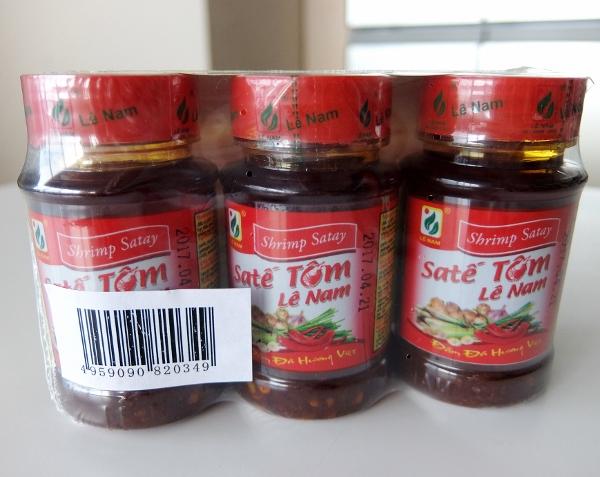 コストコ アイジーエム ベトナム ラー油(エビ味) サテ・トム フォー 辣油