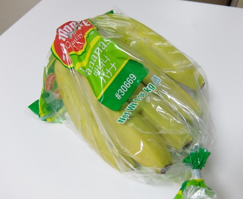 バナナ 1.3Kg 258円也 コストコ